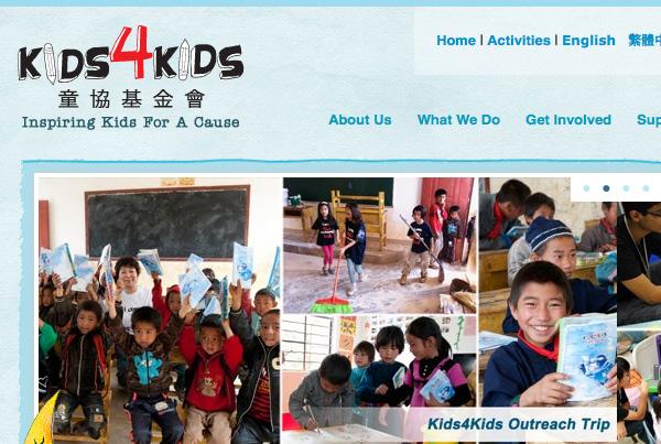 Kids4Kids Website